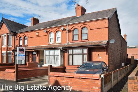 3 bedroom end of terrace house for sale - Ash Grove, Shotton, Deeside, CH5