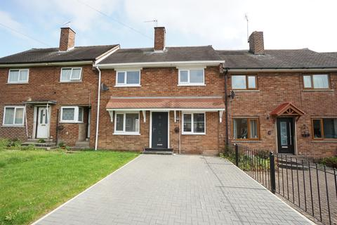 3 bedroom terraced house for sale - Becket Road, Lowedges, Sheffield , S8 7HE