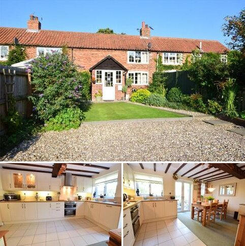 2 bedroom terraced house for sale - New Row, Willoughby on the Wolds, Loughborough