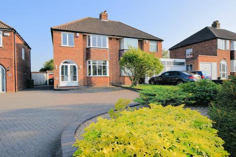 3 bedroom semi-detached house for sale - Old Lode Lane, Solihull, B92 8NQ