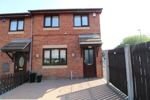 3 bedroom end of terrace house for sale - Old School Drive, SHEFFIELD, South Yorkshire
