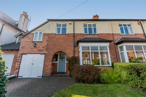 4 bedroom semi-detached house for sale - Western Road, Sutton Coldfield, B73 5SP