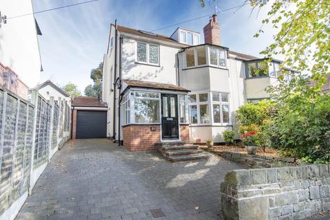 4 bedroom semi-detached house for sale - 44 Canterbury Avenue, Fulwood, S10 3RU