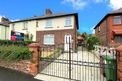 3 bedroom semi-detached house for sale - Oak Avenue, Newton-Le-Willows