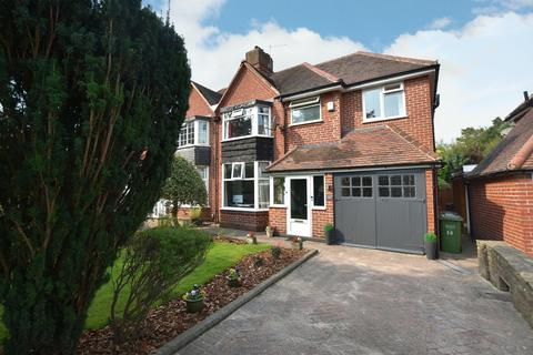 4 bedroom semi-detached house for sale - Marsham Court Road, Solihull