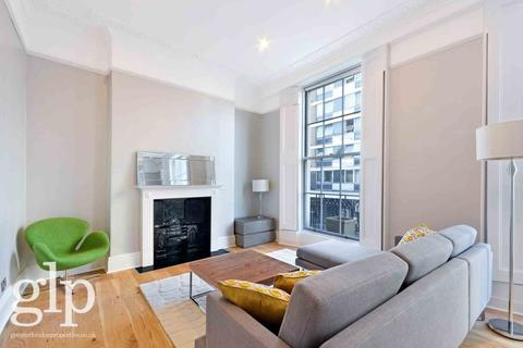 2 bedroom townhouse for sale - Kendal Street, Hyde Park, W2