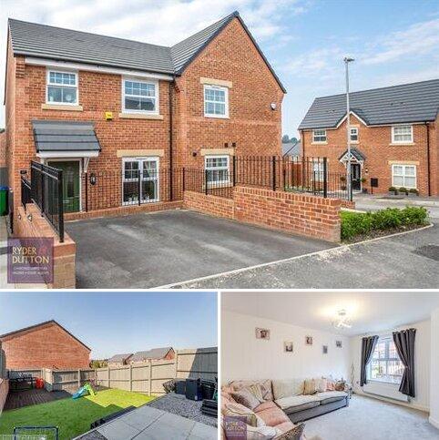 3 bedroom semi-detached house for sale - Ginnell Farm Avenue, Burnedge, Rochdale, OL16