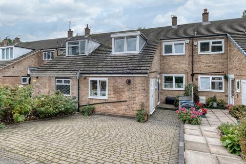3 bedroom terraced house for sale - Edgehill Road, West Heath, Birmingham, B31 3RU