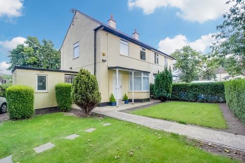 3 bedroom semi-detached house for sale - Aldonley, Almondbury