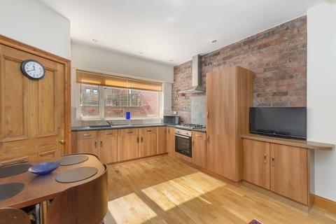 2 bedroom ground floor flat for sale - Kielder Terrace, North Shields