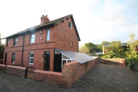 2 bedroom semi-detached house for sale - Hafod Cottages, Ruabon