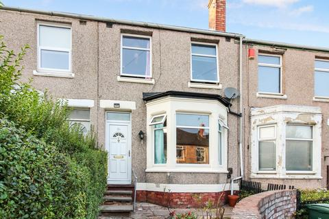 3 bedroom terraced house for sale - Lilac Avenue, Coundon, Coventry