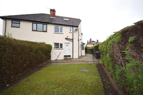 4 bedroom semi-detached house for sale - Grovehall Parade, Leeds