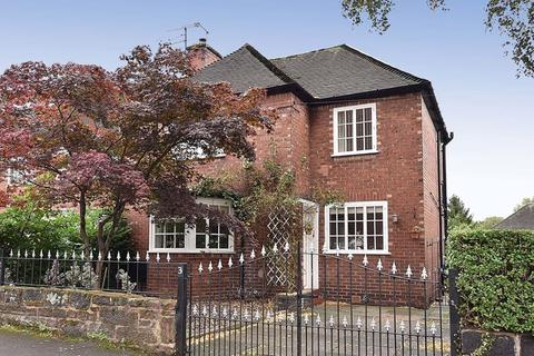 3 bedroom semi-detached house for sale - Egerton Square, Knutsford