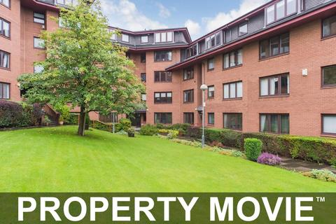 2 bedroom apartment for sale - 2/1, 19 Julian Court, Julian Avenue, Kelvinside, Glasgow, G12 0RB