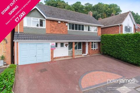 4 bedroom detached house for sale - Henwood Road, Compton, Wolverhampton