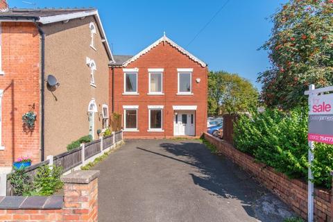 3 bedroom semi-detached house for sale - School Road, Tettenhall Woodl, Wolverhampton