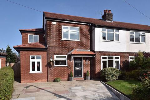 4 bedroom semi-detached house for sale - Lawson Drive, Timperley
