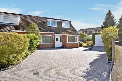 3 bedroom semi-detached house for sale - Bunbury Drive, Runcorn