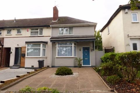 2 bedroom end of terrace house for sale - Old Oscott Lane, Great Barr, Birmingham
