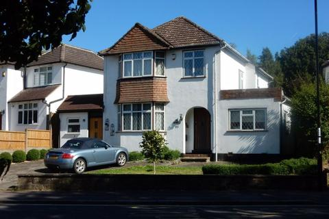 3 bedroom detached house for sale - Tollers Lane, Coulsdon, Surrey