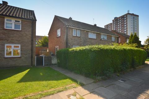 3 bedroom semi-detached house for sale - Acworth Crescent, Hockwell Ring, Luton, Bedfordshire, LU4 9JB