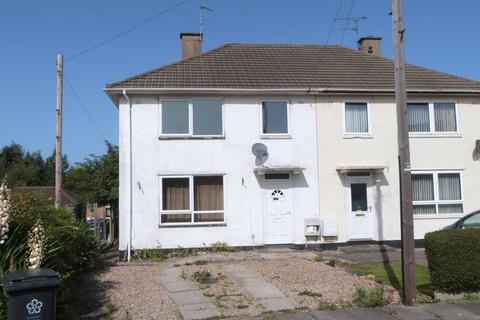 3 bedroom semi-detached house for sale - Stockland Road, Leicester