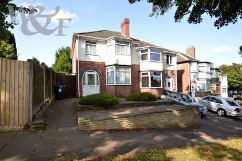 3 bedroom semi-detached house for sale - Woolmore Road, Erdington, Birmingham