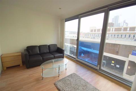 2 bedroom flat to rent - Citispace, Leeds City Centre, LS2