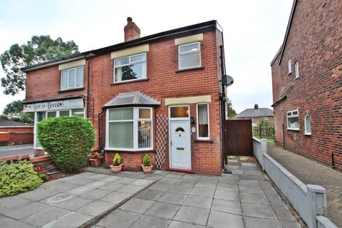 3 bedroom semi-detached house for sale - Knowsley Road, St Helens, St Helens, WA10