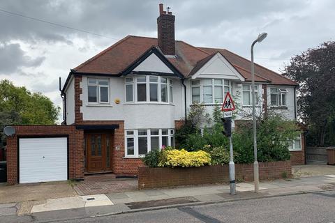 3 bedroom semi-detached house for sale - Gloucester Avenue, Moulsham Lodge, Chelmsford, CM2