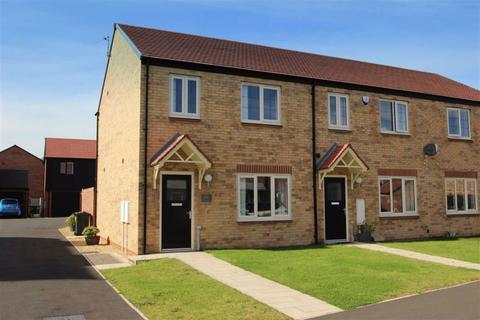 3 bedroom end of terrace house for sale - Trevelyan Close, Shiremoor, NE27