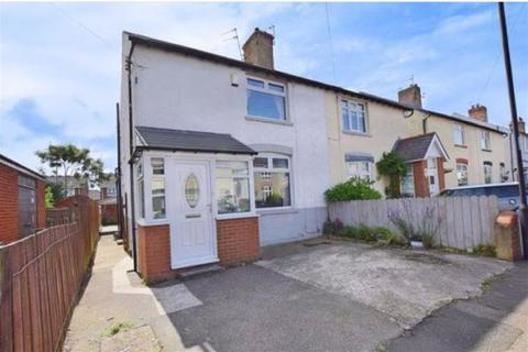 3 bedroom semi-detached house for sale - Uplands, Monkseaton, Tyne And Wear, NE25