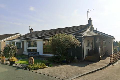 3 bedroom semi-detached house for sale - Glebe Crescent, Appleby-in-Westmorland, CA16