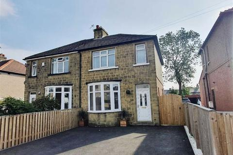 3 bedroom semi-detached house for sale - Long Grove Avenue, Dalton, Huddersfield, HD5