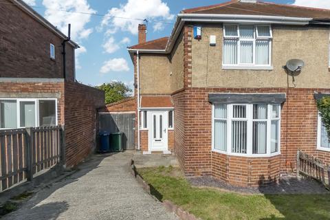 2 bedroom semi-detached house for sale - Howdene Road, Denton Burn, Newcastle upon Tyne, Tyne and Wear, NE15 7HT