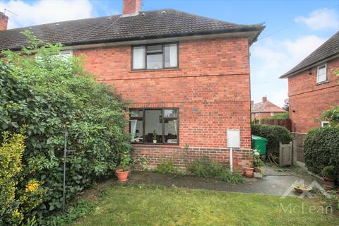 3 bedroom end of terrace house for sale - Seaton Crescent , Aspley, Nottingham  NG8