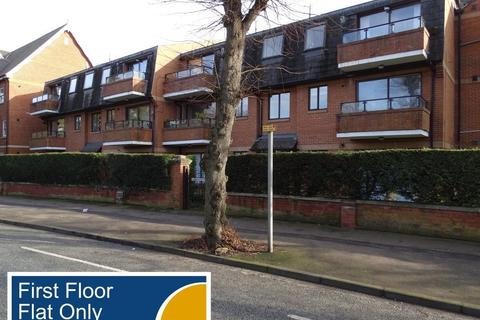 1 bedroom flat for sale - Huntly Grove: Peterborough