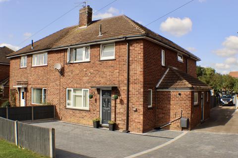 4 bedroom semi-detached house for sale - Harrowby Lane Grantham Lincs NG31