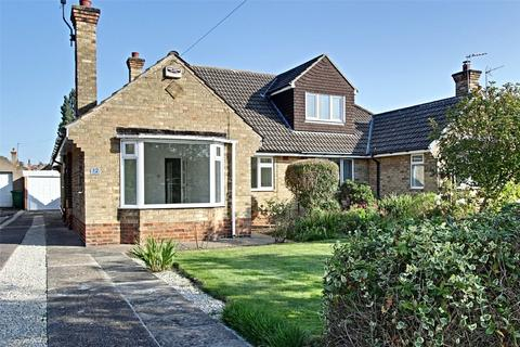 2 bedroom bungalow for sale - Bondyke Close, Cottingham, East Yorkshire, HU16