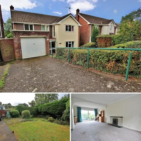 3 bedroom detached house for sale - Winnipeg Drive, Lakeside, Cardiff