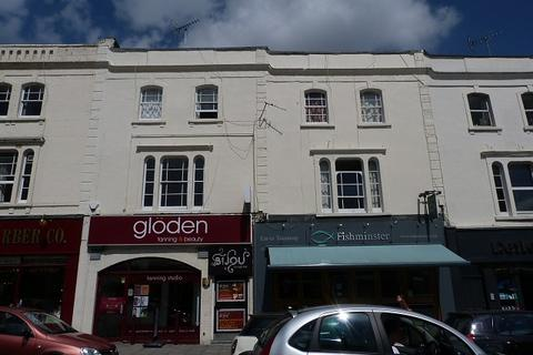 1 bedroom flat to rent - 1 bedroom 1st Floor Flat in Clifton