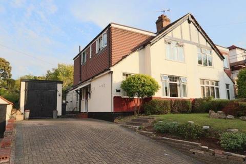 3 bedroom semi-detached house for sale - Rickman Hill, Coulsdon