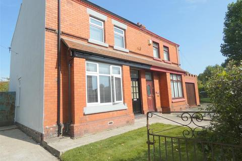 4 bedroom semi-detached house for sale - Dinas Lane, Huyton, Liverpool