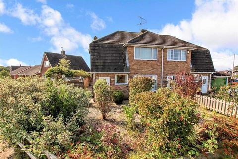 3 bedroom semi-detached house - Almond Crescent, Brant Road, Waddington, Lincoln