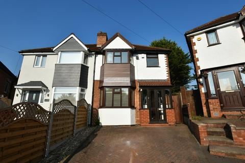 3 bedroom semi-detached house for sale - Woodvale Road, Hall Green