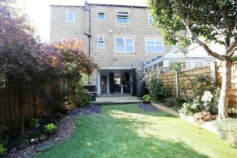4 bedroom semi-detached house for sale - Saddlers Croft, Middleton Road, Ilkley