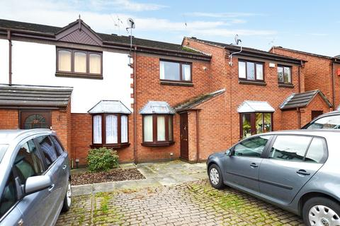 2 bedroom townhouse for sale - Heathfields Close, Chester