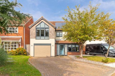 4 bedroom detached house for sale - Barnfield Drive, Solihull
