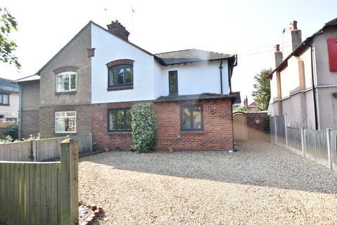 4 bedroom semi-detached house for sale - Park Road West, Curzon Park